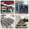 全自動免燒空心砌塊機天匠6-15工字護坡磚機生態六角護坡磚機