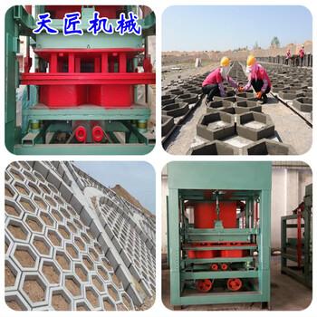 护坡砖机郑州天匠高品质护坡砖机压制免烧护坡水泥砌块设备