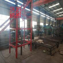預制場設備小型混凝土護坡預制塊機械小型預制構件生產線圖片