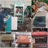 天匠3-15水泥步道砖机全自动井字植草砖必威电竞在线混凝土透水砖机器