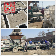 塑料模护坡联锁块自动化生产线混凝土路面面包砖机花纹步道砖机图片