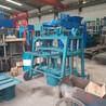 灌溉预制水泥U型槽砖机铺装道路透水砖机小型液压路面砖机