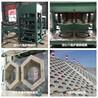 人字型连锁护坡砖机工字砌块设备混凝土联锁六角护坡砖机设备