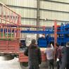 天匠机械联锁护坡砖机斜砌顶砖预制三角块必威电竞在线铰接式护坡砖机
