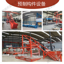 斜拉上料预制构件生产线电缆槽预制件布料线高铁预制件生产设备图片