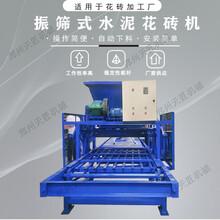 塑料模具振动平台混凝土预制构件设备天匠小型预制件布料机图片