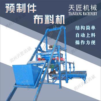 预制构件生产线马路彩砖机花砖机钢筋水泥盖板预制构件设备