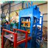 建材加工生产设备梦人全自动路面花砖机5-15盲道砖机节能建筑垃圾制砖机