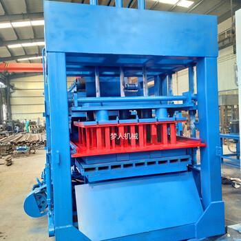 多功能液壓水泥磚機混凝土砌塊磚機免燒砌塊止步磚機