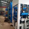自動化程度高砌塊成型機夢人6-15環保全自動混凝土液壓水泥磚機小型建築垃圾製磚機