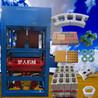 供应液压砌块成型机小型空心砖机全自动环保洋灰液压砖机