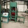 商家现货光伏发电架配重块设备梦人全自动水泥垫块机3-15免烧砖机