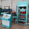 免托板免烧砖机小型全自动水泥砖机3-15空心砖机商家直销