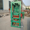 全自动免烧面包混凝土步道砖生产线路面砖机液压水泥砖机