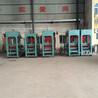 混凝土免烧砖机梦人全自动小型水泥砖机3-15挡土块砌块砖机