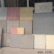 全自動3040水磨石地板磚機水泥彩瓦生產全套設備圖片