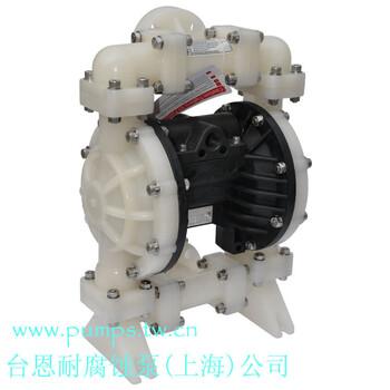 耐强腐蚀气动隔膜泵PDP25-PVDF