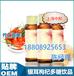 养颜酵素果汁饮料OEM贴牌加工、果蔬酵素口服液代加工