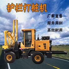 陕西直销公路打桩机小四轮公路高效高速护栏立桩机公路护栏打桩机