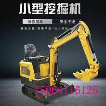 厂家直销小型挖掘机工程室内破碎小钩机农用小型挖掘机