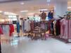 低價女裝加盟服裝品牌哪個牌子好?