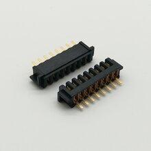 2.5间距8PIN母座电池连接器智能机器人电源接口