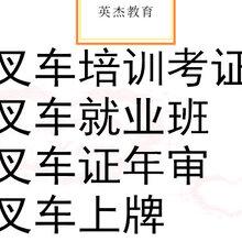 廣州天河電工證報名,廣州天河焊工考證,廣州高空培訓考證