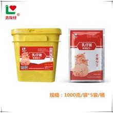 沧州鑫牧绿小猪拉稀仔猪预防腹泻拉稀专用产品仔猪专用可代工定做图片