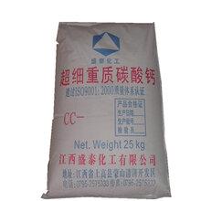 重质碳酸钙钙粉重钙酪酸钙填料用于地砖橡胶塑料造纸涂料油漆油墨电缆食品纺织饲料图片