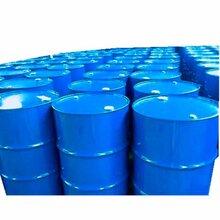 二丙二醇DPG二丙烯乙二醇双丙甘醇偶联保湿剂增塑熏蒸剂图片