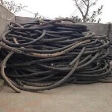 资讯;和平报废电缆线回收多少钱一米图片