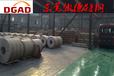 廣州60#鍛環廠家直銷