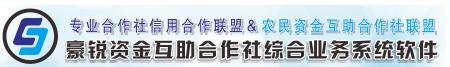 中农惠民(北京)企业管理有限公司