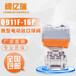 阀瑞亿微型电动丝口球阀智能比例调节阀FRY-Q911F-16P