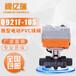 阀瑞亿微型电动UPVC球阀智能比例调节阀FRY-Q921F-10S