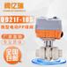 阀瑞亿微型电动PP球阀智能比例调节阀FRY-Q921F-10PP