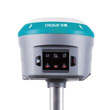 广西GPS/GNSS/RTK华测GPST7广西总代理