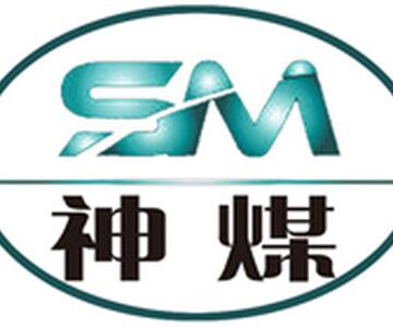 济宁市神煤机械设备有限公司