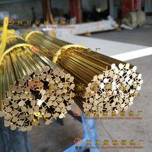 廠家批發黃銅軌道推拉門窗黃銅滑軌條移動門窗導軌滑動T型銅條圖片