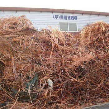 光亮铜线回收_(今日)光亮铜线回收价格多少钱一斤