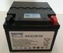 昆明電池德國陽光A41220A