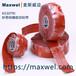 防水膠帶電高壓防水自粘膠帶高壓防水橡膠自粘帶