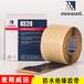 復合絕緣防水膠帶電纜冷縮接頭安裝材料