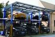 畢節機械立體車庫廠家出租簡易升降立體車庫機械車位供應