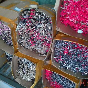 玉林市塑料回收价钱找皇嘉图片1