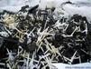 东莞市塑胶回收专业价高