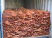 宜春市紅銅回收價錢找皇嘉