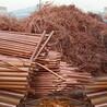 梅州市红铜回收长期价