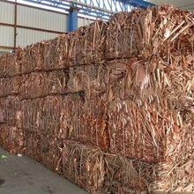 廣州市不銹鋼刨絲回收公司認皇嘉
