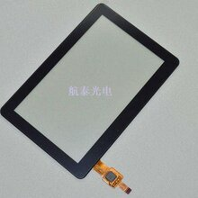 10.1寸G+G电容屏(触摸屏)图片